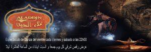 Restaurante de comida arabe, libanesa y marroqui. Podrás disfrutar del espectáculo de danza del vientre cada Viernes y Sábado a las 22h